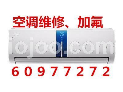 杭州翠苑空调安装公司,专业不制冷修理