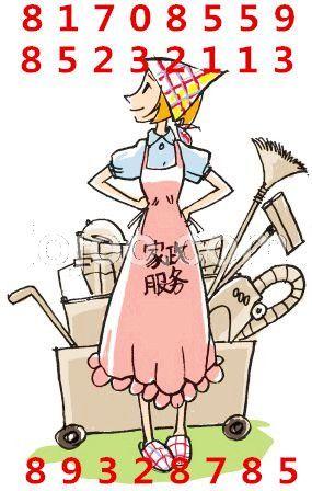 滨江家政公司电话|开荒保洁-地毯清洗-地板打蜡服务