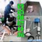 马桶维修 水箱安装